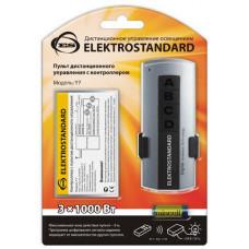 Пульт управления 3 канала Elektrostandard Y7 а024517
