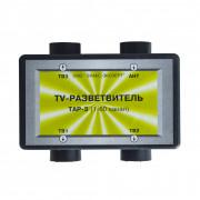 ТV- РАЗВЕТВИТЕЛЬ (1-60 канал) ТАР-3