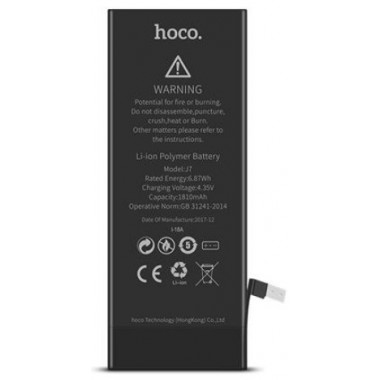АКБ аккумуляторная батарея 1700 mAh для iPhone 5s/5c HOCO J7