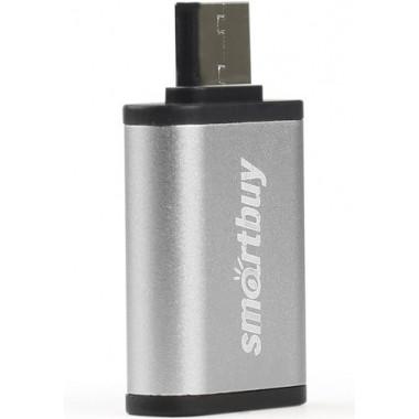Адаптер Type-C в USB-A 3.0 серебристый Smartbuy SBR-OTG05-S