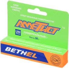 Клей холодная сварка универсальный 58 гр Bethel Аметист 34173