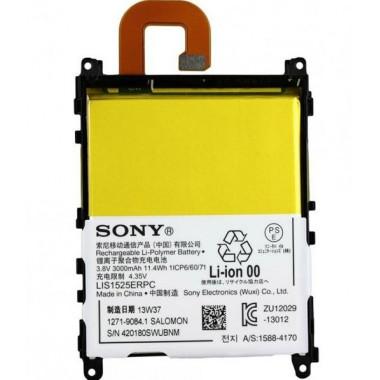 Аккумуляторная батарея АКБ 3000mAh 3.8V для Sony Z1