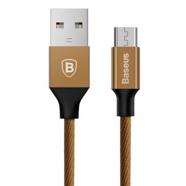 USB кабель iPhone 8 pin золотой 180 см Baseus Yiven Cable CALYW-A12