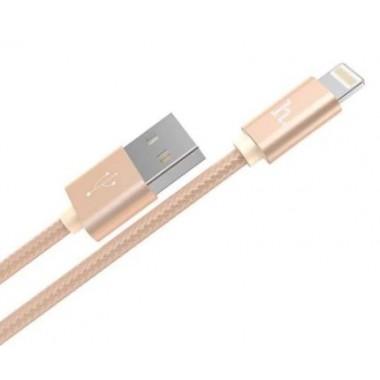 USB кабель золотой 1.2 м для iPhone 8 pin Hoco Magnetic Charging U16