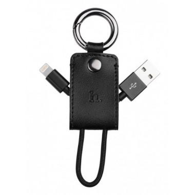 USB кабель брелок черный для iPhone 8 pin Hoco UPL19