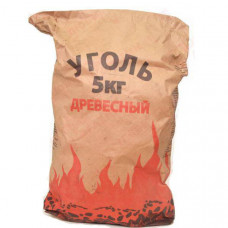 Уголь древесный 5кг Зеленокумск