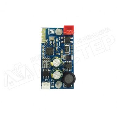 Bluetooth плата для гироскутера 2-х контактный разъем для питания