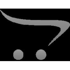 Краска молотковая бирюзовая 0.75 кг HAMMERTON 5111